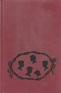 Picture of The Famous Five Special